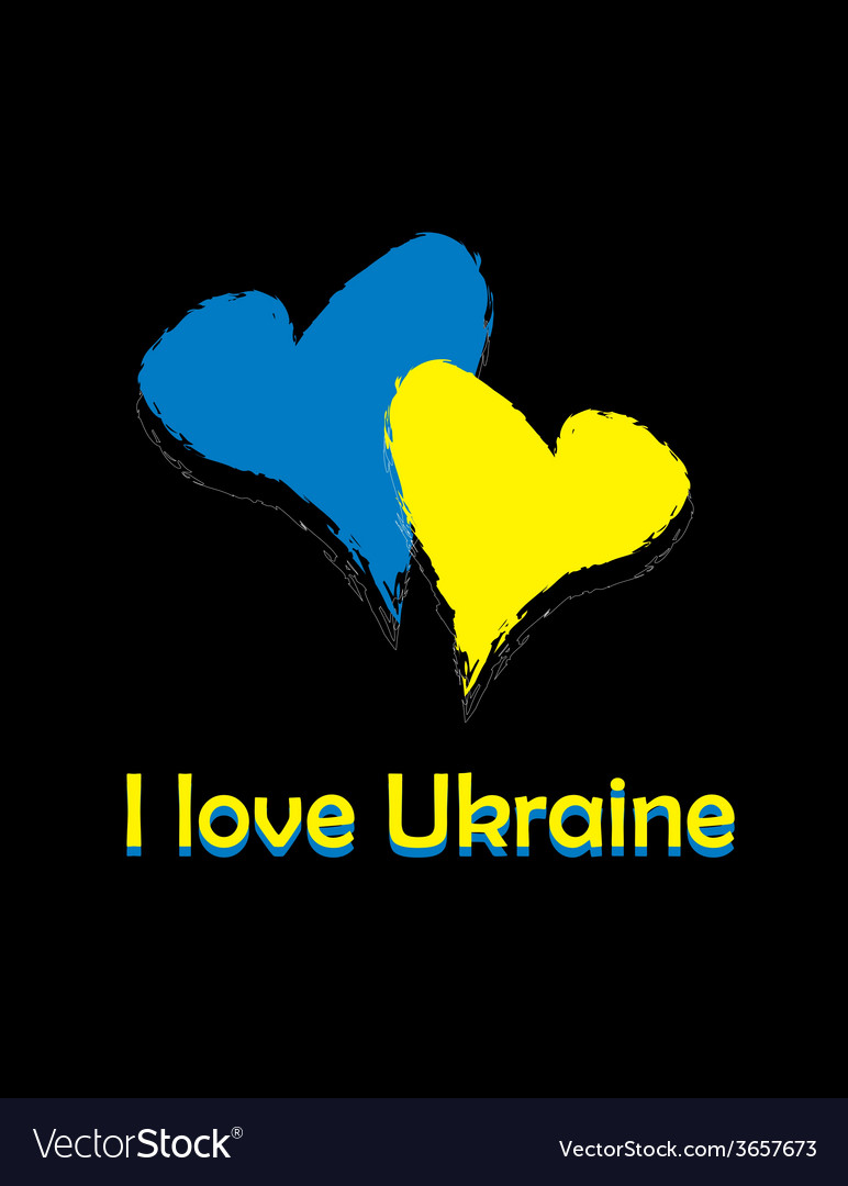 Card i love ukraine vector | Price: 1 Credit (USD $1)
