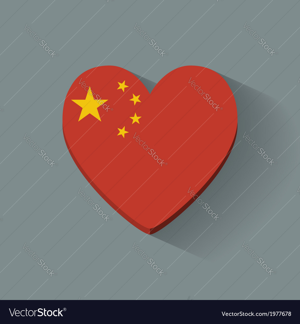 Heart-shaped icon with flag of china vector | Price: 1 Credit (USD $1)