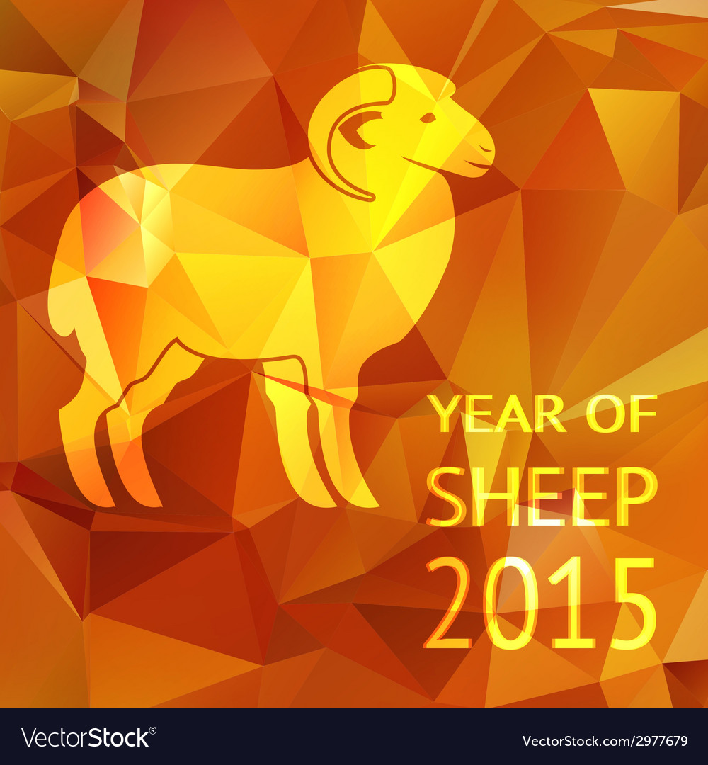 Year of the sheep 2015 poster or card vector | Price: 1 Credit (USD $1)