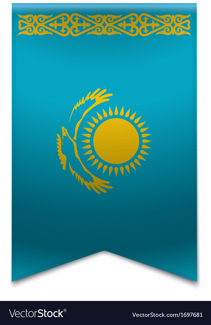 Ribbon banner - kazakhstani flag vector | Price: 1 Credit (USD $1)