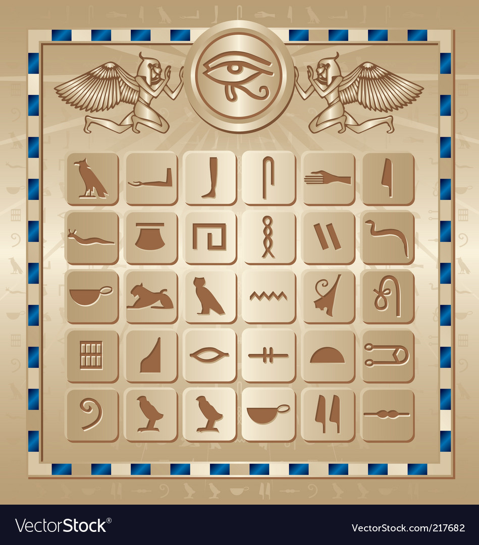 Hieroglyphs vector | Price: 1 Credit (USD $1)