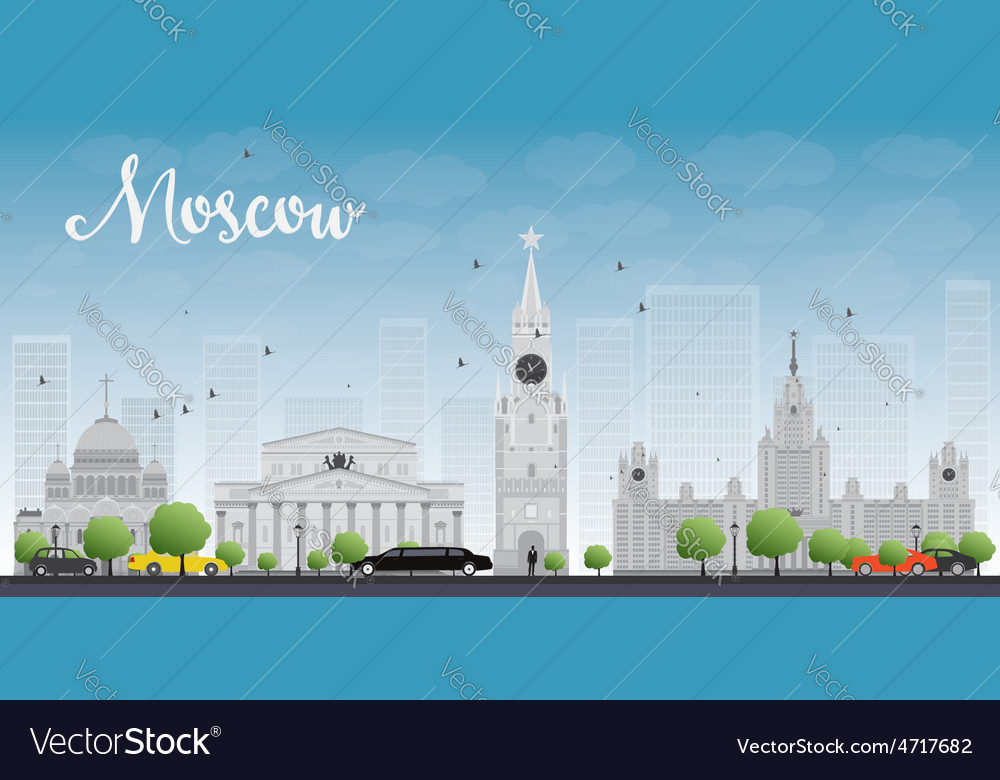 Moscow city skyscrapers and famous buildings vector | Price: 1 Credit (USD $1)