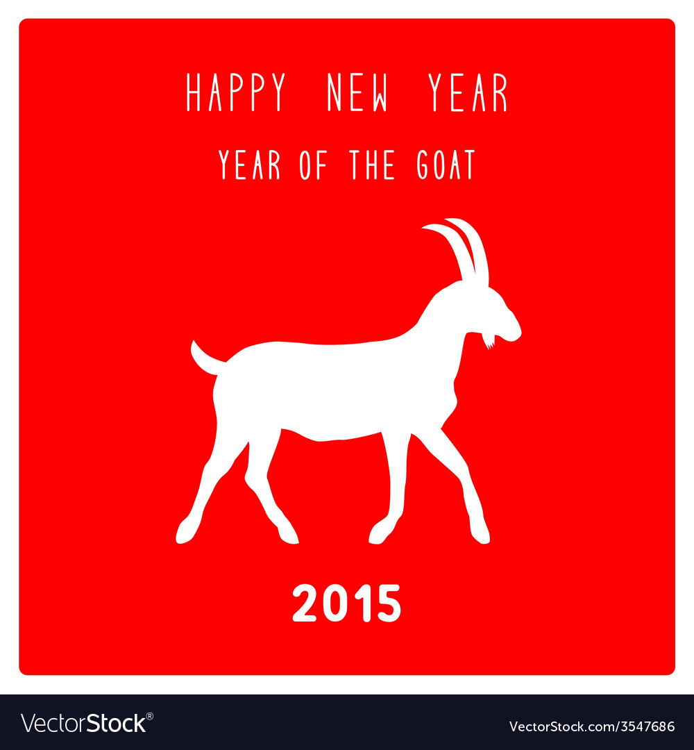 Year of the goat7 vector | Price: 1 Credit (USD $1)