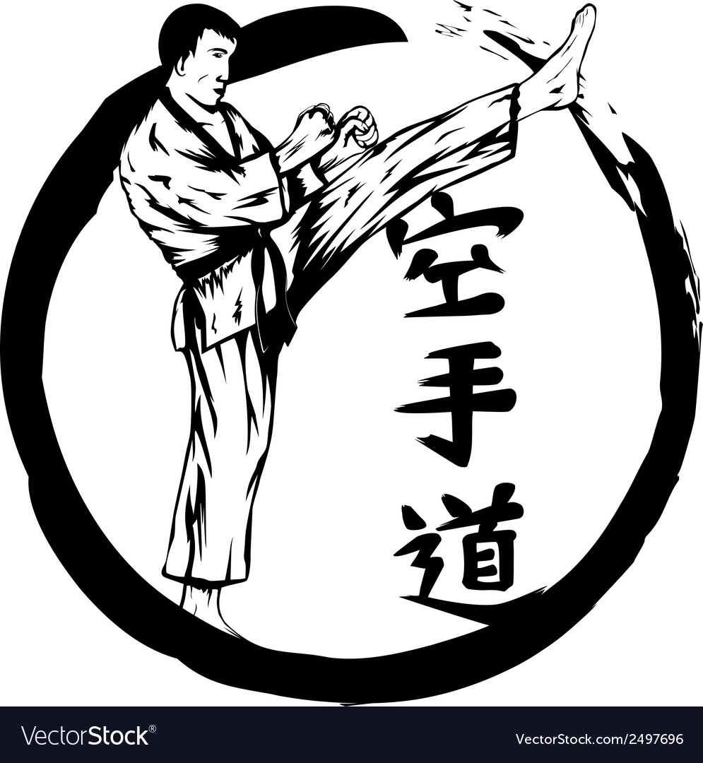 Karatedo3 vector | Price: 1 Credit (USD $1)