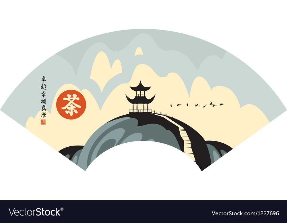 Landscape with pagoda vector | Price: 1 Credit (USD $1)