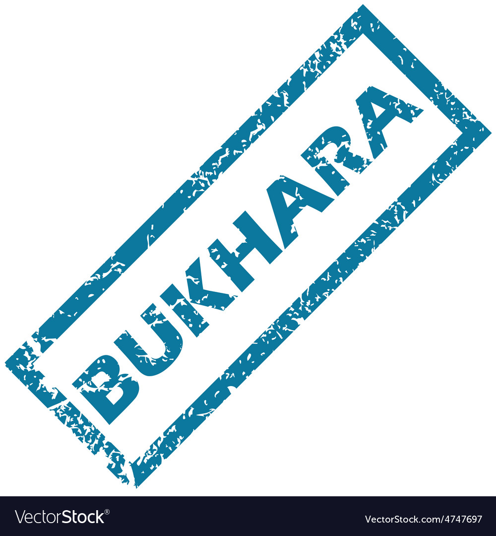 Bukharia rubber stamp vector | Price: 1 Credit (USD $1)