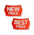 New and best price labels vector