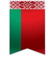 Ribbon banner - belarusian flag vector