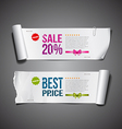 White paper roll ripped design vector