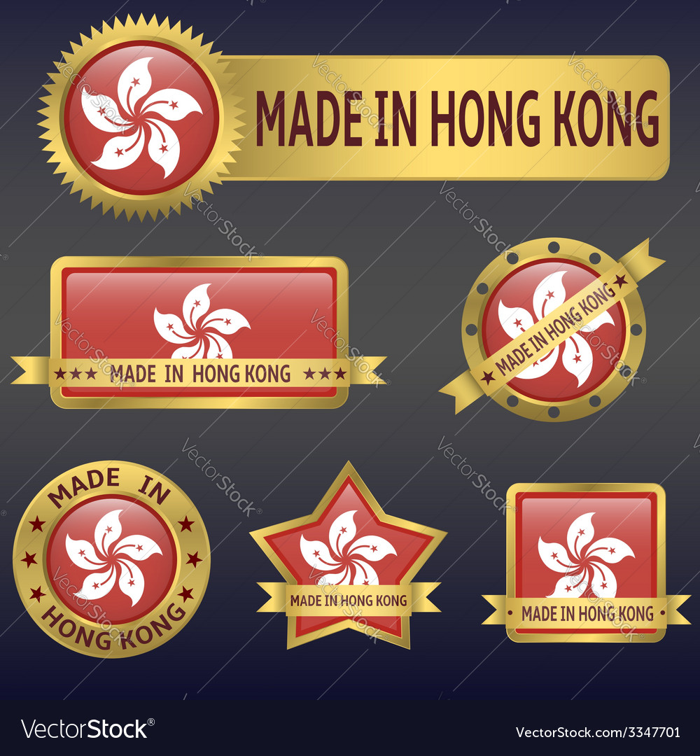 Made in hong kong vector | Price: 3 Credit (USD $3)