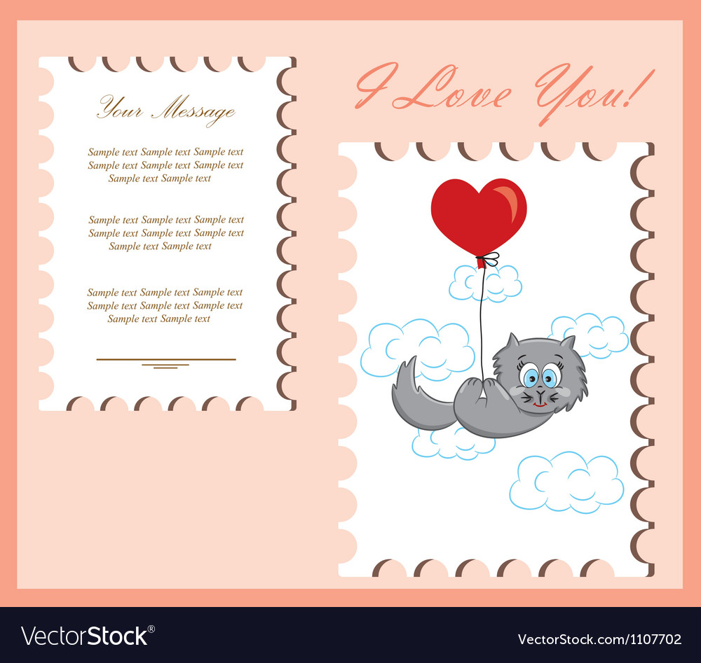The card for valentine day vector | Price: 1 Credit (USD $1)