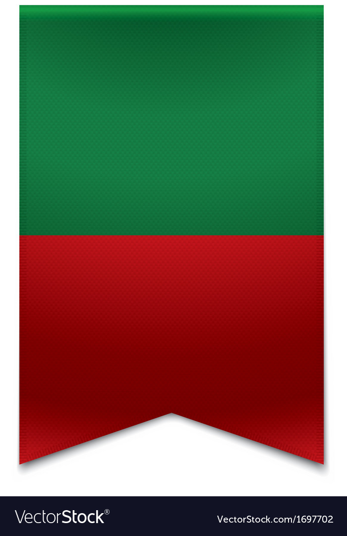 Ribbon banner - portuguese flag vector | Price: 1 Credit (USD $1)