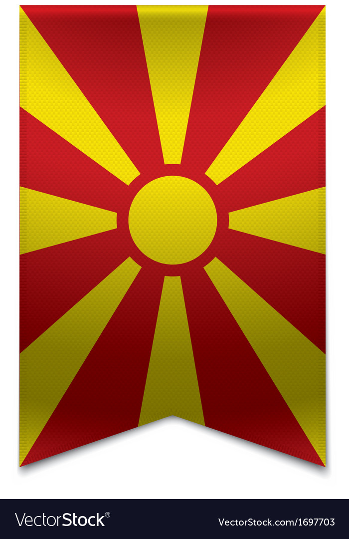 Ribbon banner - macedonian flag vector | Price: 1 Credit (USD $1)