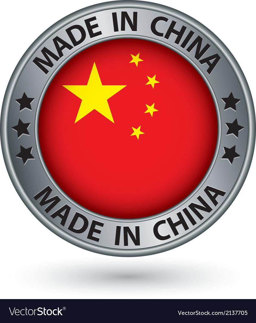 Made in china silver label with flag vector | Price: 1 Credit (USD $1)