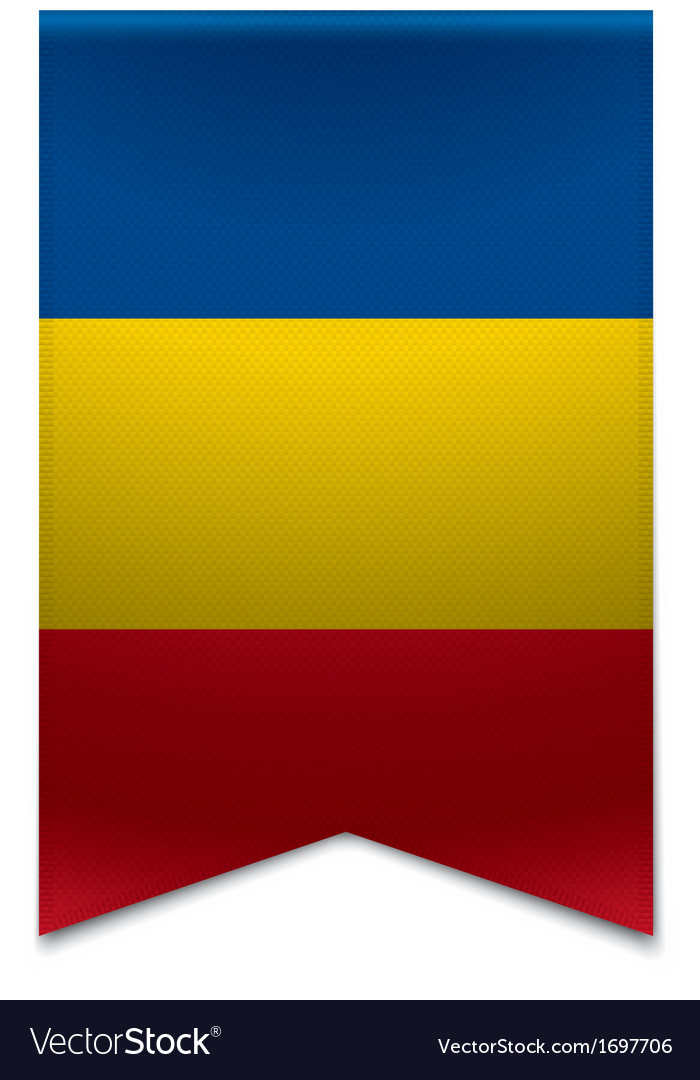 Ribbon banner - romanian flag vector | Price: 1 Credit (USD $1)