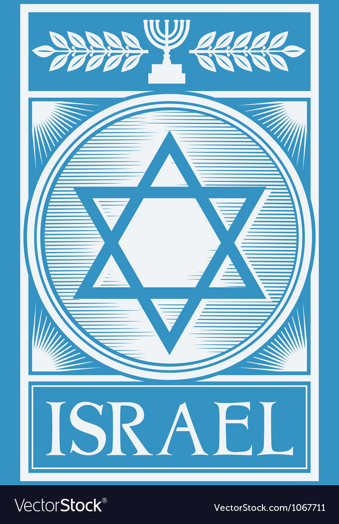 Israel poster - star of david symbol of israel vector | Price: 1 Credit (USD $1)