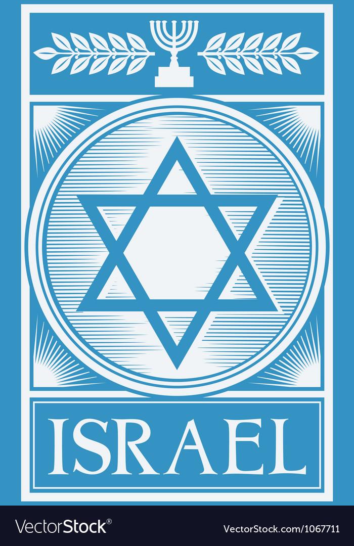 Israel poster - star of david symbol of israel vector | Price: 1 Credit (USD $1)