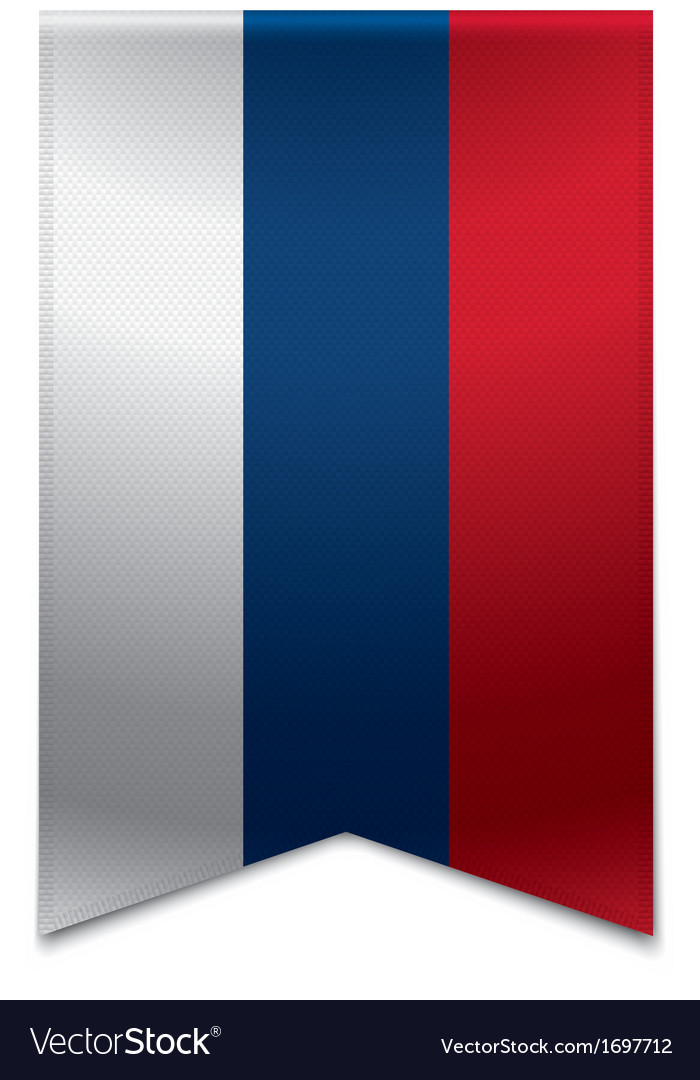 Ribbon banner - serbian flag vector | Price: 1 Credit (USD $1)
