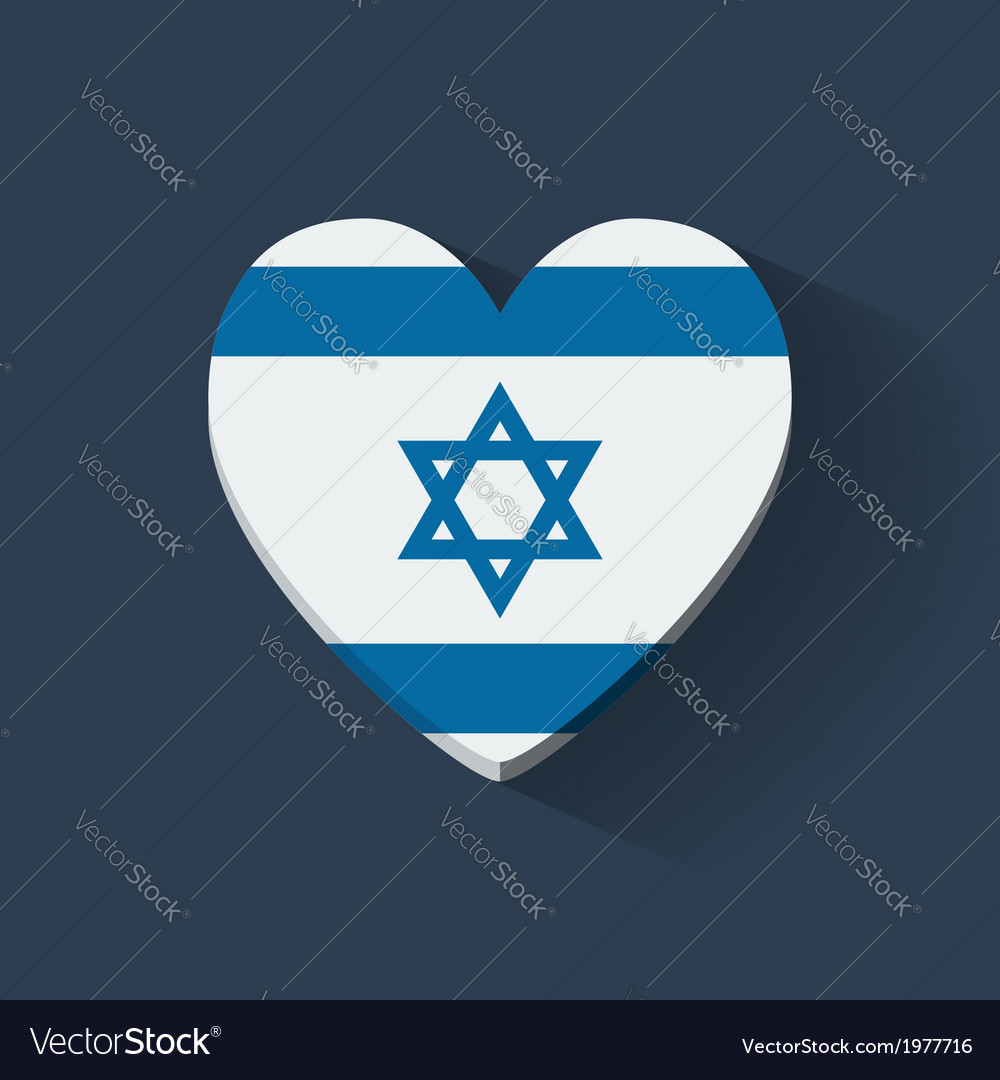Heart-shaped icon with flag of israel vector | Price: 1 Credit (USD $1)