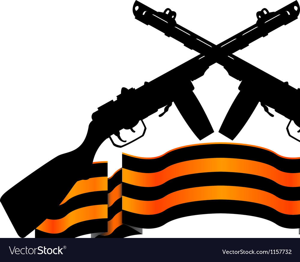 Soviet machinegun and georgievsky ribbon vector | Price: 1 Credit (USD $1)