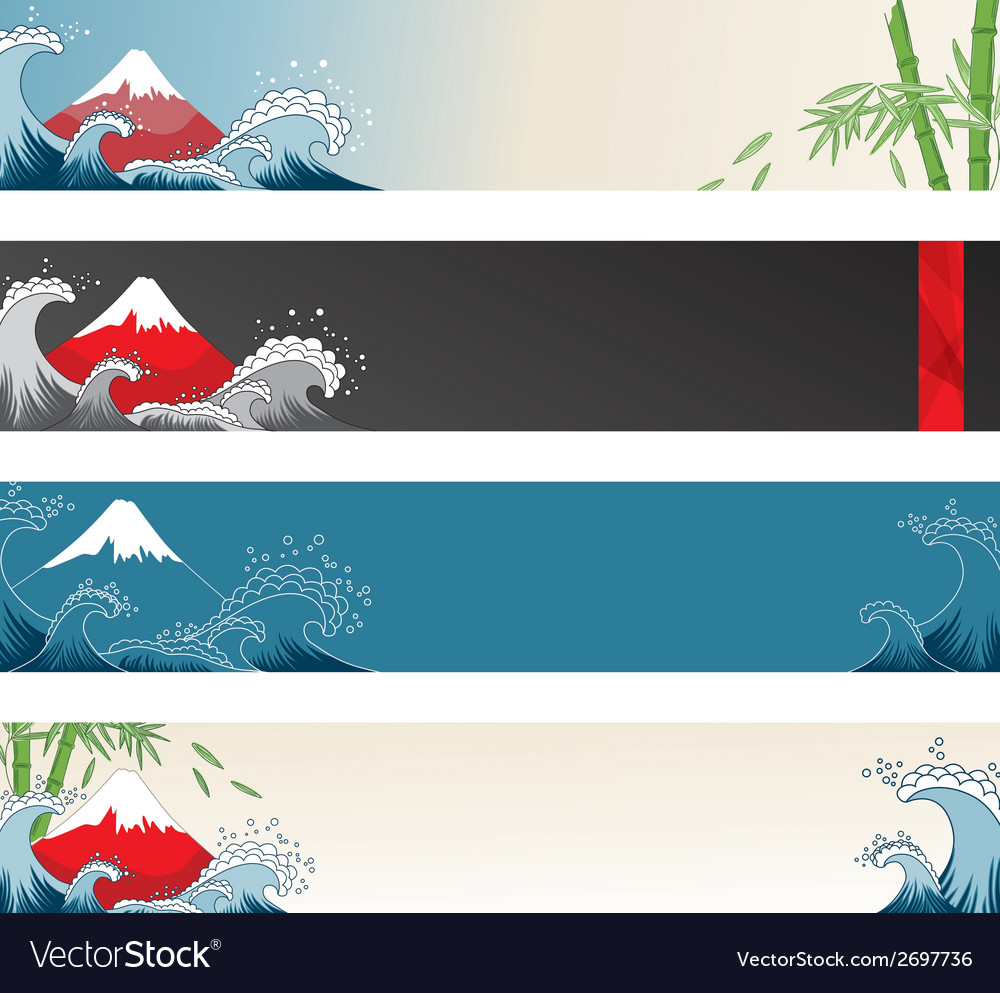 Set of japanese banners for design vector | Price: 1 Credit (USD $1)