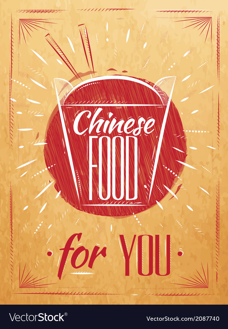 Poster chinese food takeout box kraft vector | Price: 1 Credit (USD $1)