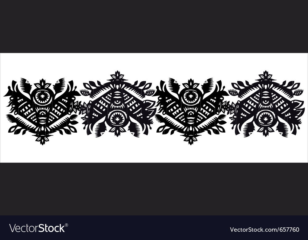 Decorative floral ornamental vector | Price: 1 Credit (USD $1)