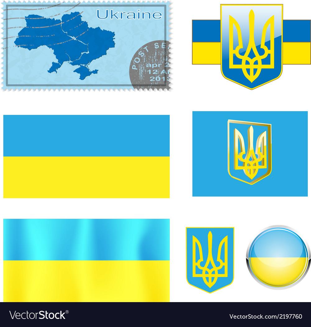 Ukraine set vector | Price: 1 Credit (USD $1)