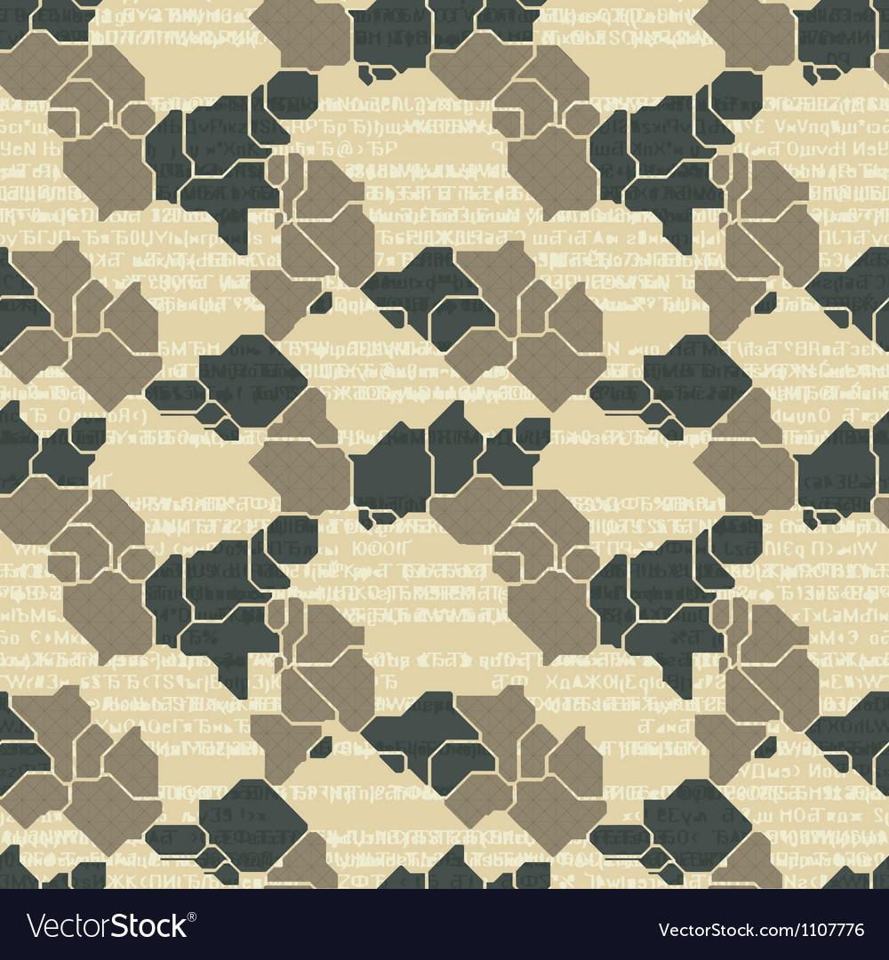 Urban geometric pattern vector | Price: 1 Credit (USD $1)