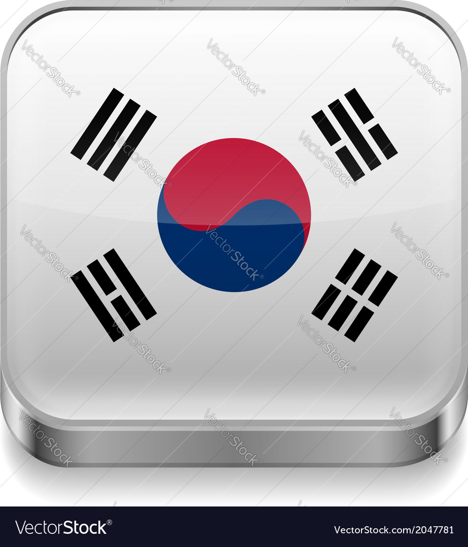 Metal icon of south korea vector | Price: 1 Credit (USD $1)