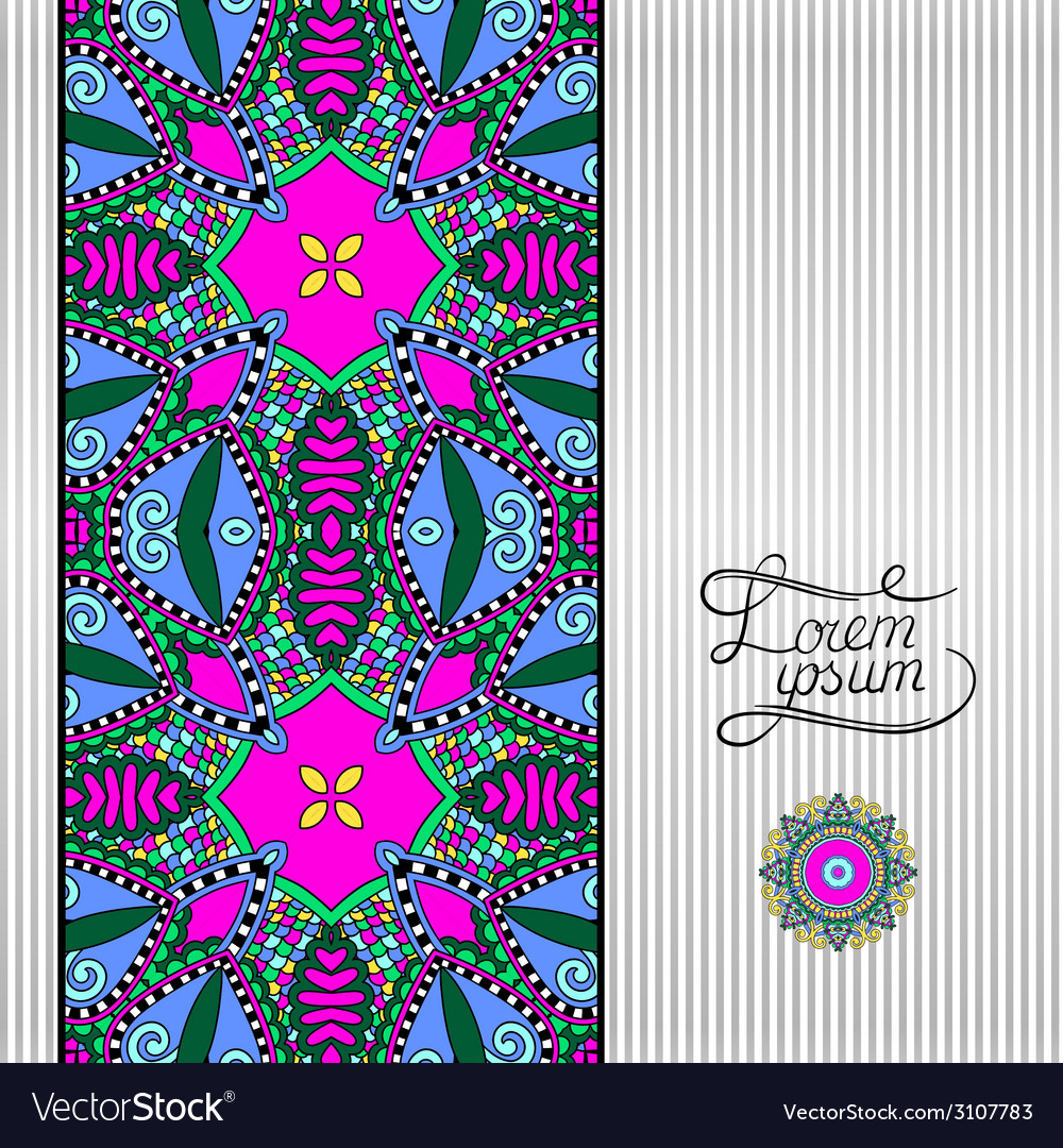 Floral geometric background vintage ornamental vector | Price: 1 Credit (USD $1)
