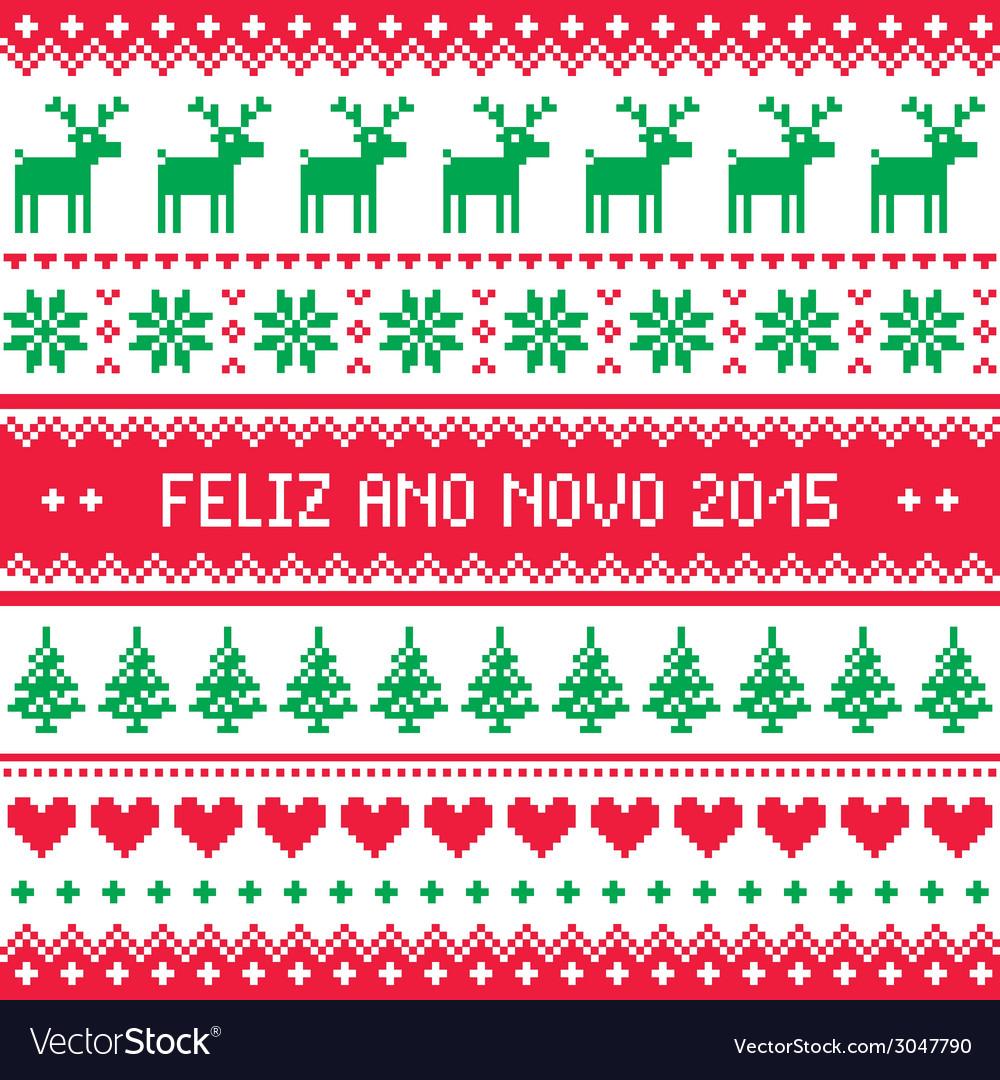 Feliz ano novo 2015 - portuguese happy new year vector | Price: 1 Credit (USD $1)