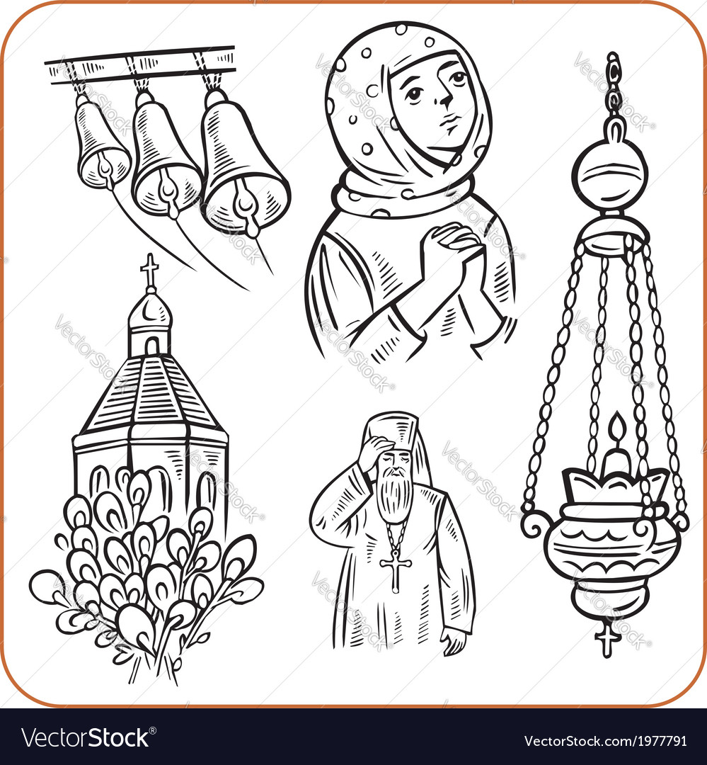 Orthodox religion - vector | Price: 1 Credit (USD $1)