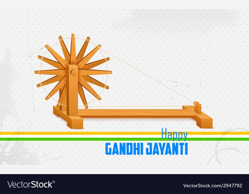 Spinning wheel on india background for gandhi vector | Price: 1 Credit (USD $1)
