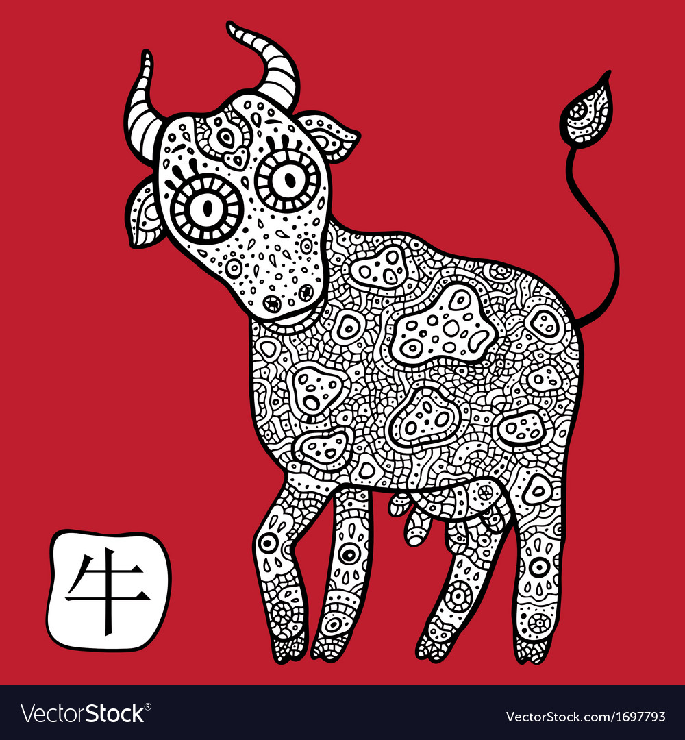 Chinese zodiac animal astrological sign cow vector | Price: 1 Credit (USD $1)