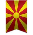 Ribbon banner - macedonian flag vector