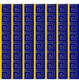 Greek gold and blue pattern vector