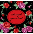 Rose floral greeting card vector