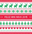 Feliz ano novo 2015 - portuguese happy new year vector