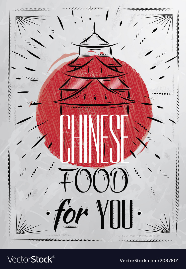 Poster chinese food house coal vector | Price: 1 Credit (USD $1)