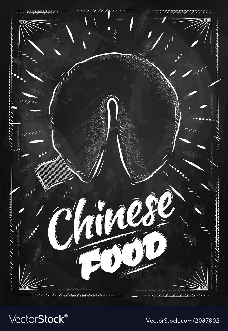 Poster chinese food fortune cookies chalk vector | Price: 1 Credit (USD $1)