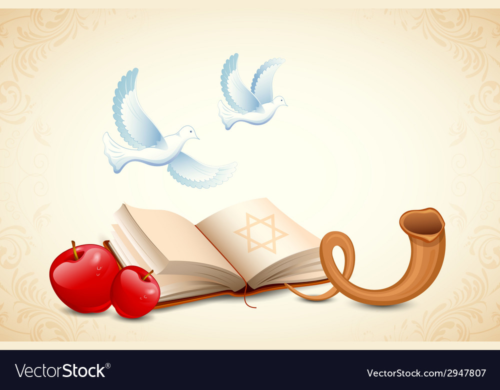 Happy yom kippur vector | Price: 1 Credit (USD $1)