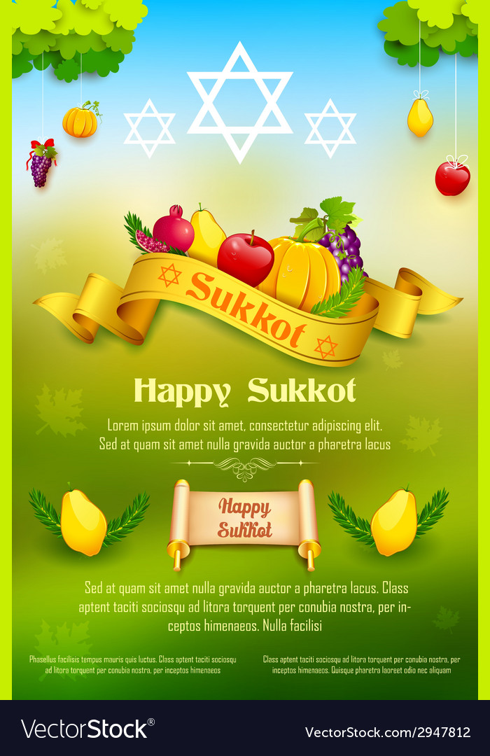 Jewish festival happy sukkot vector | Price: 3 Credit (USD $3)