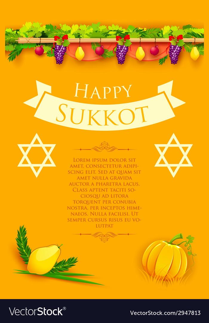 Jewish festival happy sukkot vector | Price: 1 Credit (USD $1)