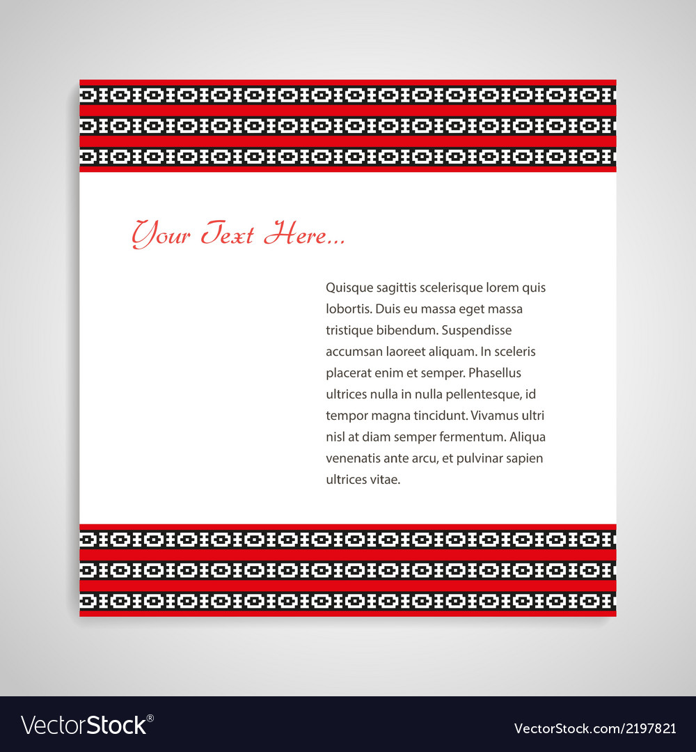 Document form with ornamented borders vector | Price: 1 Credit (USD $1)