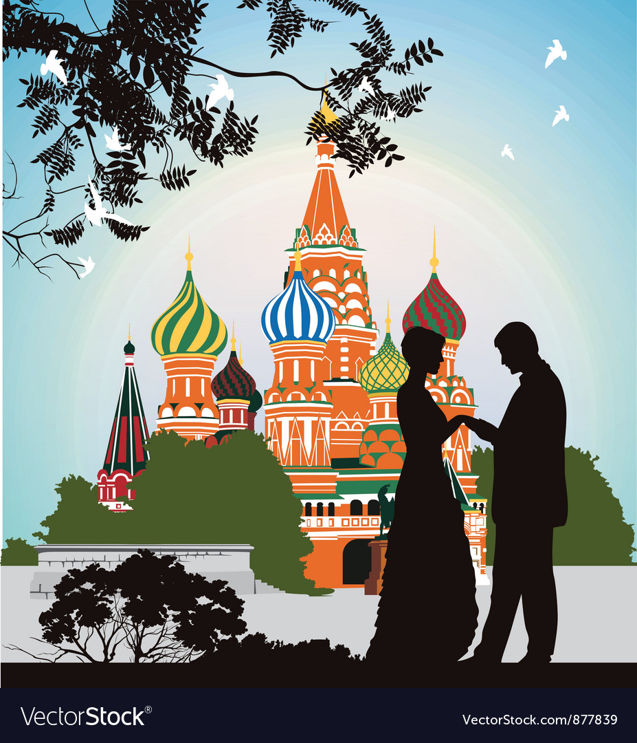 Man does offer a woman on the red square vector | Price: 3 Credit (USD $3)