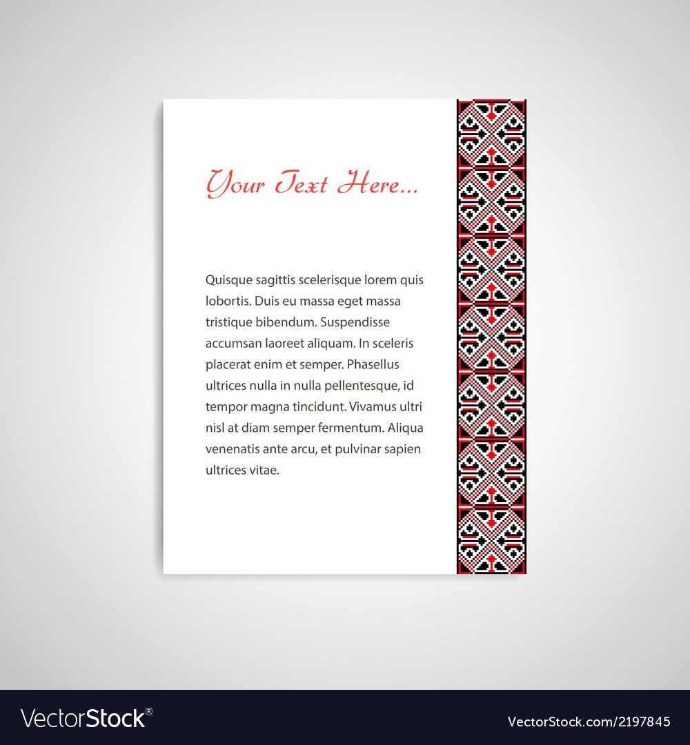 Document form with ornamented border vector | Price: 1 Credit (USD $1)