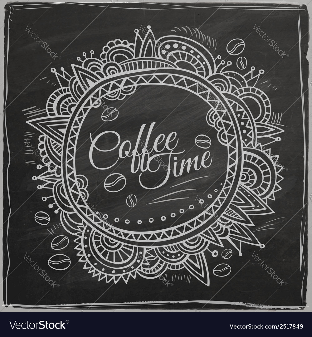 Coffee time decorative border vector | Price: 1 Credit (USD $1)