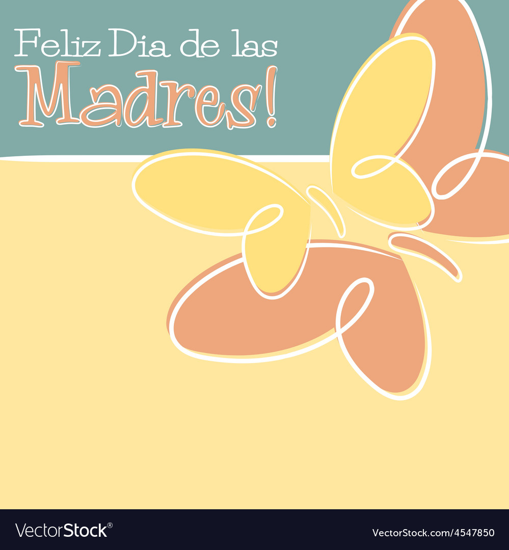 Hand drawn spanish happy mothers day card in vector | Price: 1 Credit (USD $1)