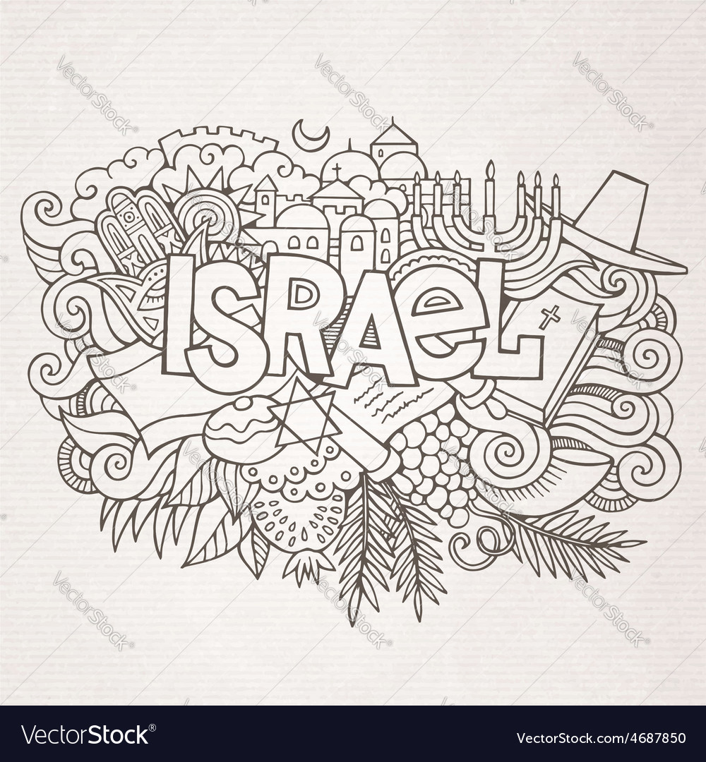 Israel hand lettering and doodles elements vector | Price: 1 Credit (USD $1)